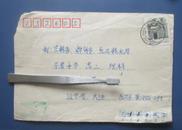 实寄封--普23上海民居--大连戳【免邮费】