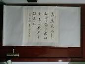 中国当代著名书画家:李向东--书法《李白·诗》一副。(原裱,横幅,画心尺寸:57CM*52CM)作品终生保真。【货号:D】
