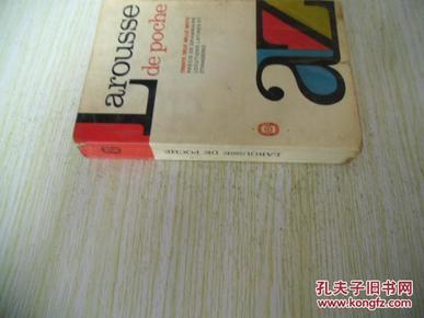 larousse de poche 1954年
