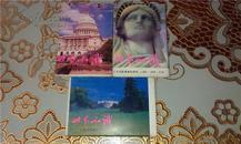明信片:世界知识(二百年美国历届总统1789-1989之二,之三,之四 ) 三本合售