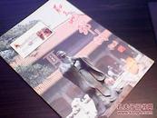 圣地邮刊【2007年改版试刊号】总第8期