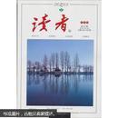 读者(冬季卷)(合订本)(2012.19-24·总第528-533期)