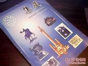 集藏【2006年12】总第26期