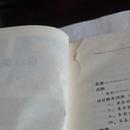 日汉美术辞典