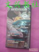 环球国家地理杂志 奇情非洲行  3张DVD