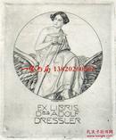 """""""著名奥地利藏书票与版画艺术家""""Alfred Cossmann/考斯曼蚀刻藏书票—《仙女》"""