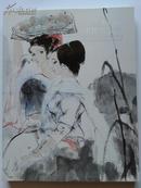 嘉德四季第30期2012春季平拍卖会—中国书画(四)拍卖图录【238】