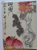 北京纳高2010春季拍卖会通讯【238】