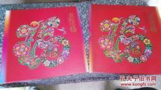 金蛇送福邮票珍藏(空册)内页新有精美信封和图案(稀少)