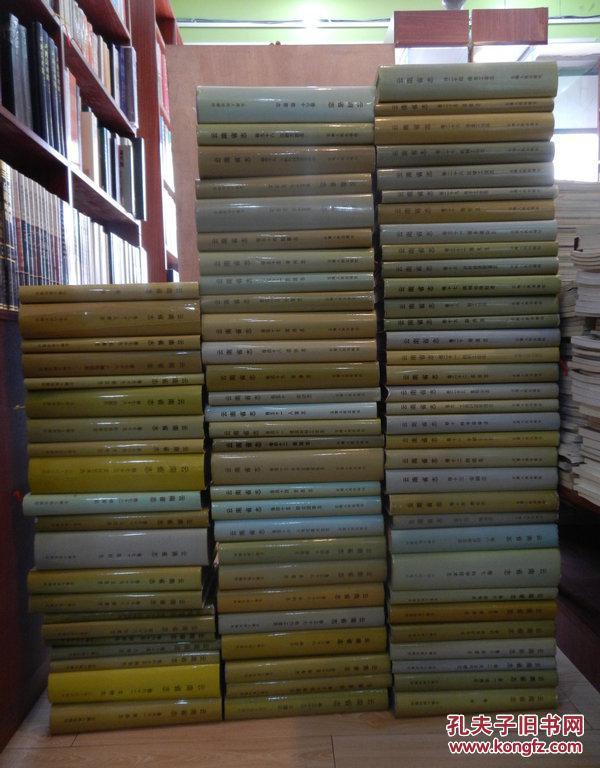 云南省志 卷五十七 司法志(八十二卷合售)详见详细描述