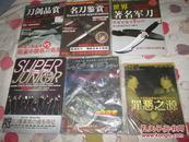 刀剑品赏   世界十大军用刀  日本的武士刀