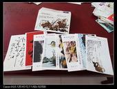 鲍铁庄书画作品选明信片