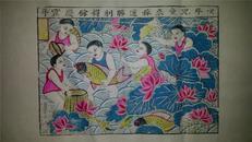 杨家埠木版年画版画大全之153*改革题材儿童采莲胜利得余
