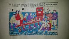 杨家埠木版年画版画大全之154*改革题材拖拉机耕地