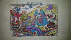 杨家埠木版年画版画大全之155*劳动得鱼