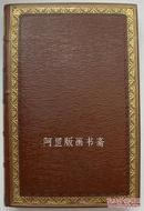 《Gnidus宫殿》真皮私人定制精装本法国艳情短篇集1889年14幅原版雕刻铜版画插图本装帧大师Bayntun手工装帧