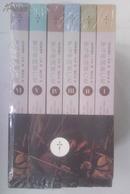 史家名著书系:罗马帝国衰亡史(1-6全六册)