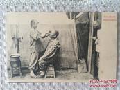 沙俄时期 清末发行 中东铁路 东省铁路 明信片 照片 满洲风情 修鞋 少见