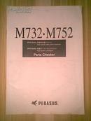 M732系列安全缝缝纫机 M752包缝缝纫机 说明书[k13]