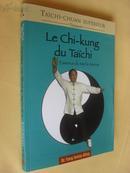 法文原版     太极拳 taichi-chuan superieur:      Le chi-kung du taïchi : essence du taïchi interne