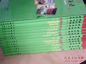 典范英语(9)【1-14册 缺第8册 盒装 】13本合售