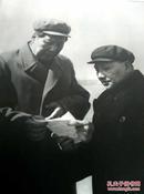 《毛泽东和邓小平》1953年济南、纪念毛泽东同志诞辰100周年、 精美精印高档毛泽东艺术图片、老照片黑白印刷1993年9月、一版一印、吕厚民摄影作品
