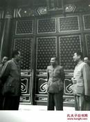 《毛泽东、周恩来、朱德、陈云在中南海紫光阁》1954年北京、纪念毛泽东同志诞辰100周年、 精美精印高档毛泽东艺术图片、老照片黑白印刷1993年9月、一版一印、吕厚民摄影作品