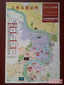 插页:吉林市楼盘图