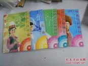 少年英雄故事丛书:少年先锋 少先队的骄傲 神威的红缨枪 他们都是儿童团长 第一代红领巾(5册全)/杨永青插图