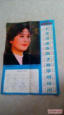 1981年年历画 著名歌唱家李谷一(36x25cm)
