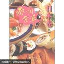 蔡澜食单:日本卷1-2二册H!
