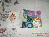小红帽(9品48开88年1版2印16页根据德国格林童话改编儿童连环画库第八辑-6-1)31195