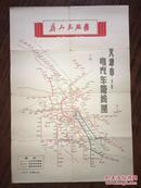 B  天津市电汽车路线图(带语录)