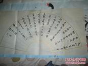 红军书法  68*34 中国书法家协会会员 河南省书法家协会会员