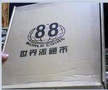 88国世界流通币精选套装--送礼拿得出手