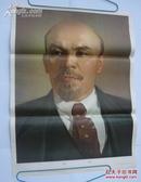 2开宣传画《列宁》
