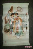 红楼梦金陵十二钗画《王熙凤和平儿》4开