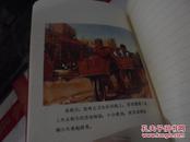 老笔记本  保卫工作十分重要,必须尽力加强之,毛泽东  内有雷锋插图