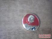 毛主席像章(如图所示)