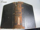 s小16开皮脊精装外文原版 1873年版 王 方 襄签名敬赠《感谢主恩》915页