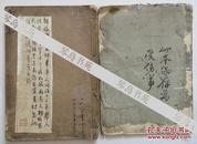 一位老书法家日记手稿 1960年和1974年两本 字漂亮(全店满30元包挂刷,满100元包快递,新疆青海西藏港澳台除外)