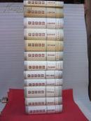 明实录类纂【32开精装 12本合售】九十年代出版不一.均为1版1印.有1本有水印.详情看描述