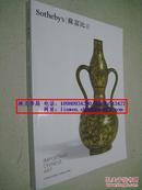 苏富比 2016 IMPORTANT CHINESE ART (大16开铜版纸彩印 详见书影图片)