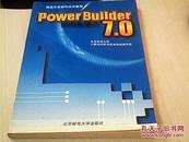 power  Builder7.0网络数据库