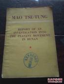 MAO TSE-TUNG REPORT OF AN INVESTIGAION INTO THE PEASANT MOVEMENT IN HUNAN-1953年(带毛主席像)