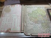 民国地图册【中华民国十六年三月二十八版】【残本】     11---6