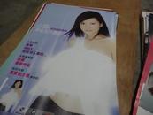 香港原版海报--亚洲唱片公司--明星宣传CD光盘--【小雪】首张国语专辑--那些别人要的~~~