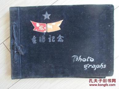 侵华日军相册----屠杀,血腥,惨无人寰(在满纪念)
