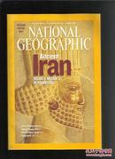 NATIONAL GEOGRAPHIC 美国国家地理2008年8月 赠波斯帝国主题地图