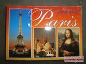 英文版折叠式明信片:paris ville lumiere (连版)